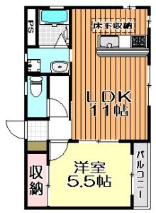 【 谷山中央2丁目 】 コーポ幸 201号