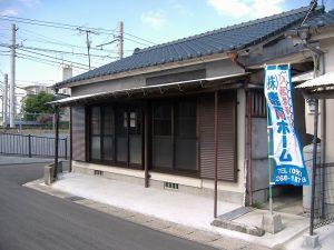 【宇宿3丁目】住吉貸家(手前/左側)